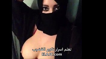 picture of galleries arab videos newly married hijab 2 Claire takes a facial