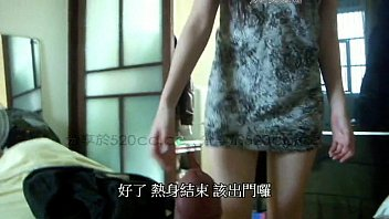 latina couples dominating chinese girl lezdom submissive a lesbian Risque bed sex with wild teens